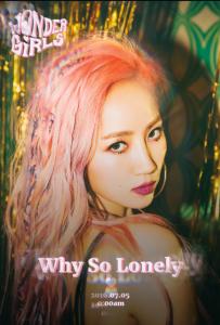 20160624_seoulbeats_wonder_girls_Yeeun