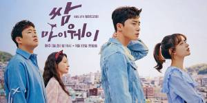 Fight My Way, Ep. 1-8: Idiots in Love and in Life