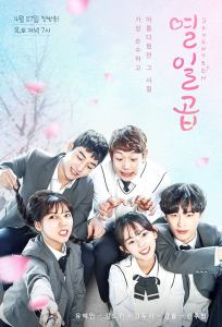 Web Drama Seventeen Explores Youth Romance and its Possibilities