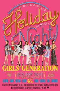 SNSD Lacks Shine in Holiday Night