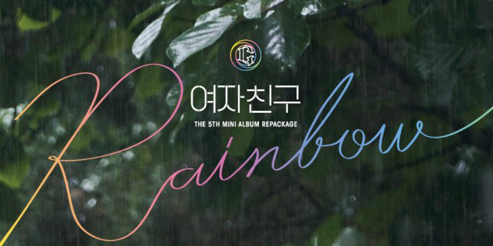 No Pot of Gold at the End of GFriend's 'Rainbow'