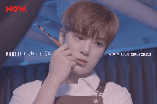 MONSTA X's Minhyuk To Charm As A Host For Naver NOW's New Audio-Visual Show