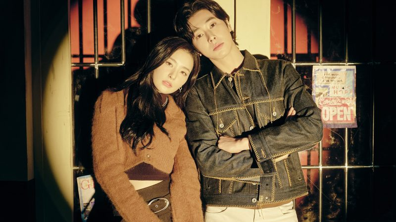 """TVXQ's U-KNOW & Red Velvet's Seulgi To Star Together In """"Eeny Meeny"""" MV"""