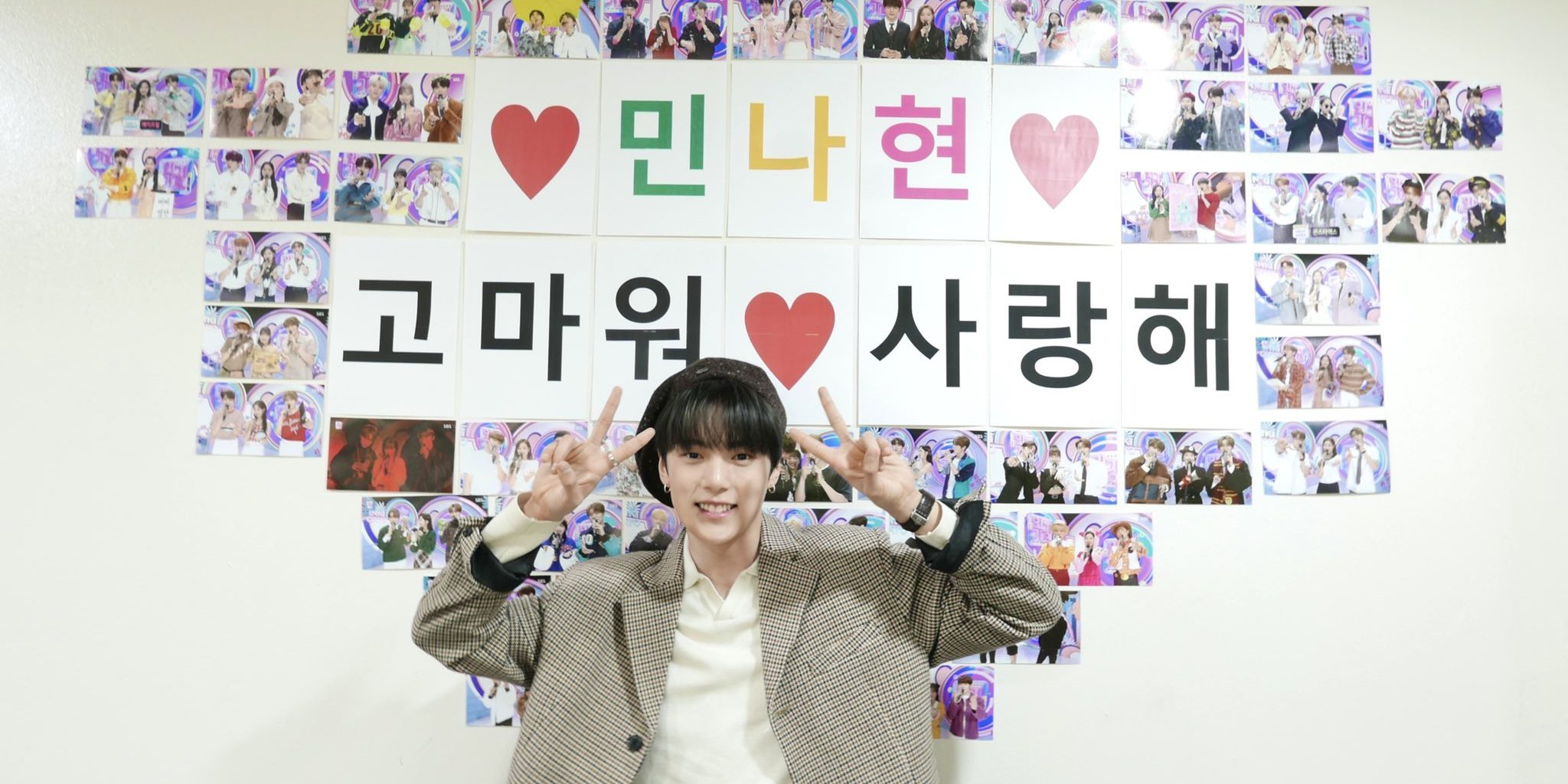 MONSTA X's Minhyuk Expresses Gratitude After Greeting Viewers For The Last Time As SBS Inkigayo's Host