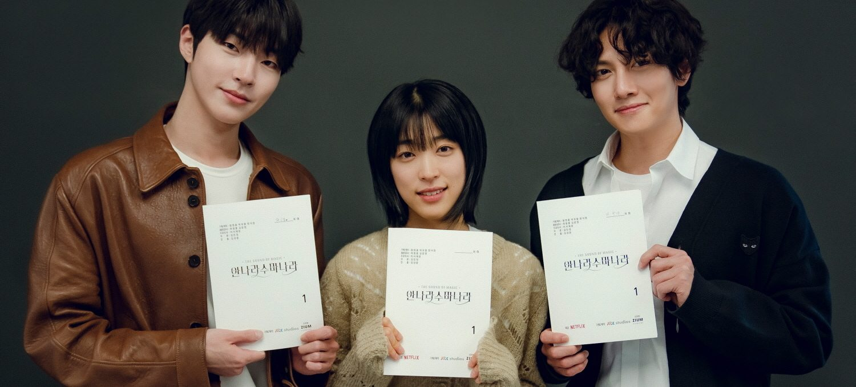 "Ji Chang Wook, Hwang In Yeop, & Choi Sung Eun Cast In Netflix's New Series ""The Sound Of Magic"""