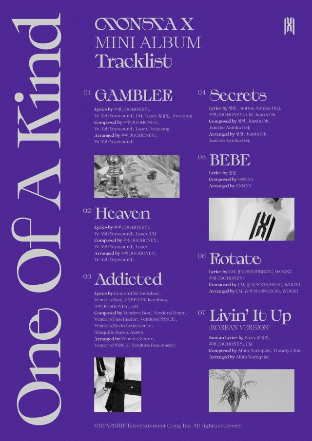 MONSTA X_ONE_OF_A_KIND TRACK LIST