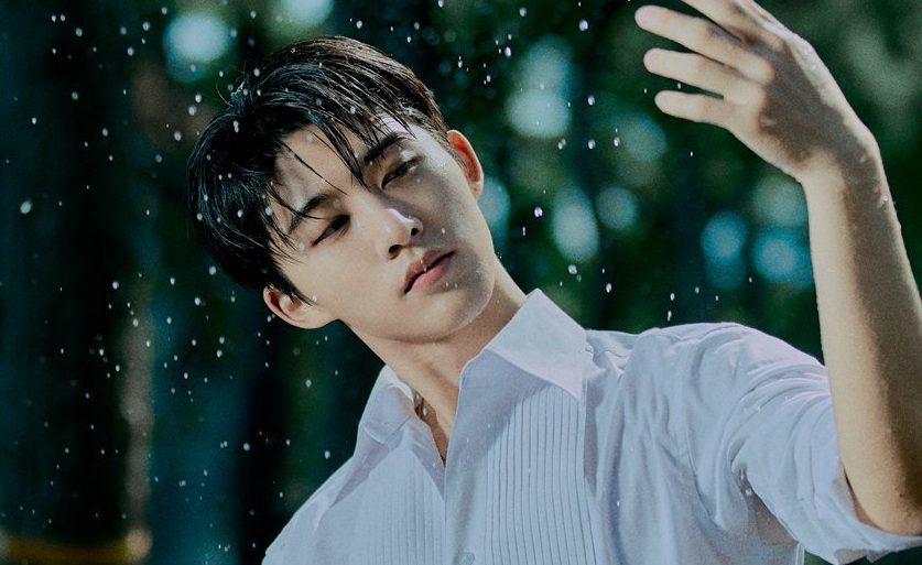"""#NowPlaying: B.I Redefines Versatility With His Emotional """"WATERFALL"""""""