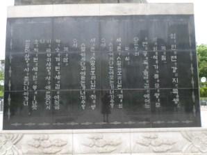 Cool Korean Writing