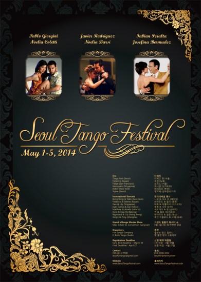2014 Seoul Tango Festival Poster