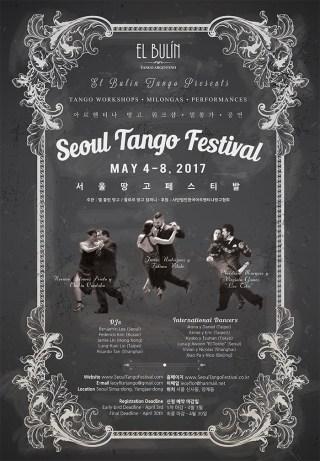 2017 Seoul Tango Festival Poster