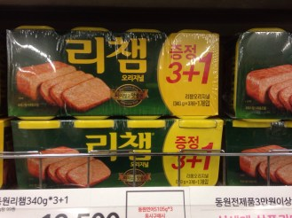 Spam - You will find it in your kimbap and other dishes in Korea