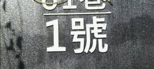 台中/西區~今夏中區的熱門冰店
