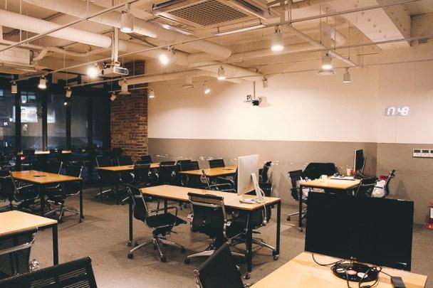 Maru 180 coworking space Seoul