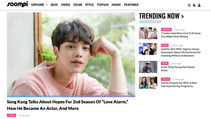 Soompi Kpop News