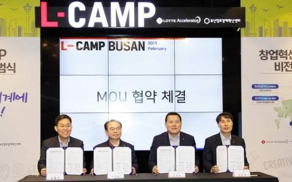 Lotte Accelerator Busan