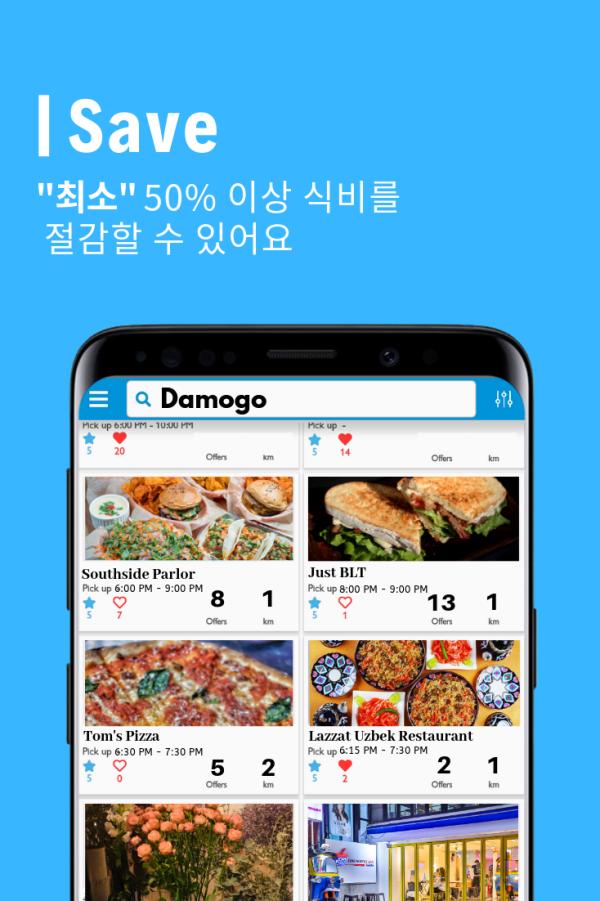 Domago App