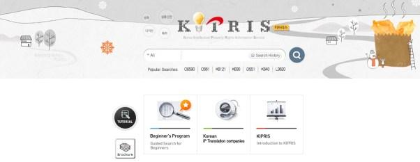 KIPRIS