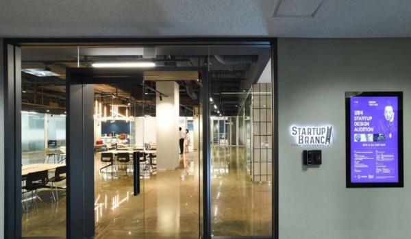 Startup Branch COEX