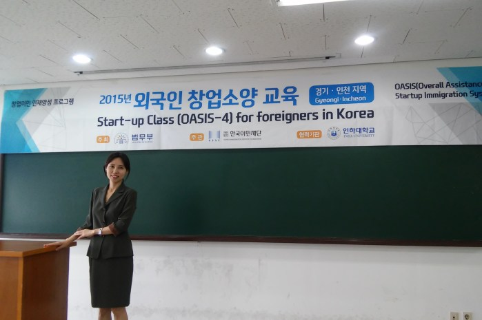 Filing taxes in Korea