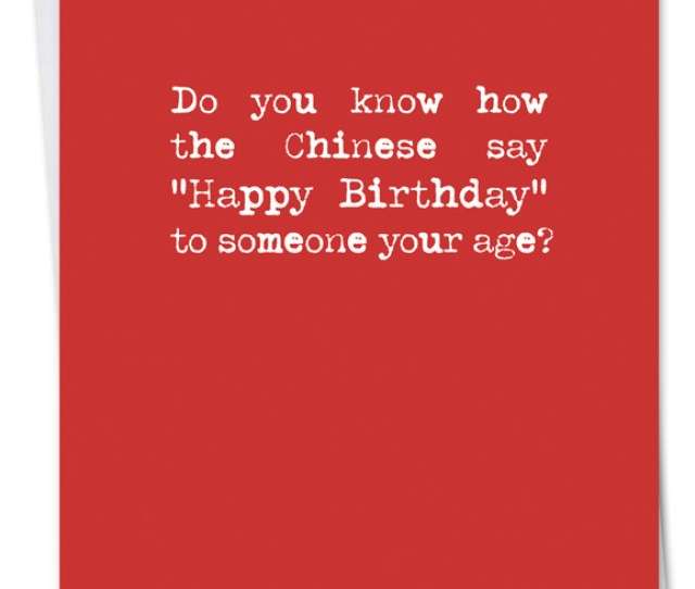 Hilarious Birthday Paper Greeting Card From Nobleworkscards Com Chinese Text