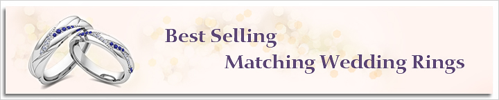 Best Sellers Matching Wedding Bands My Love Wedding Ring