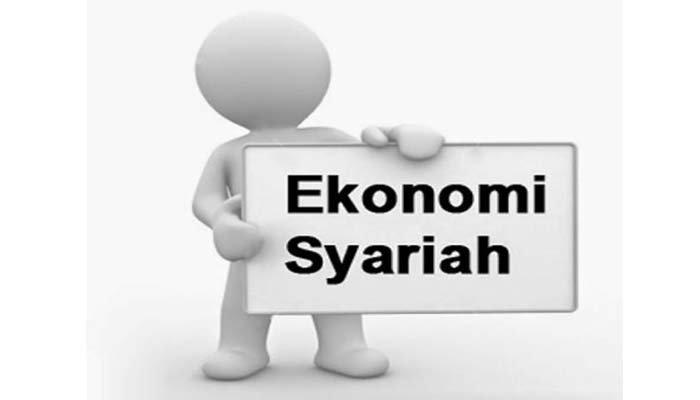 Tujuan Bank Syariah