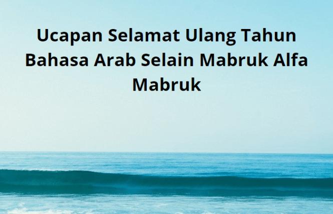 Ucapan Selamat Ulang Tahun Bahasa Arab Selain Mabruk Alfa Mabruk