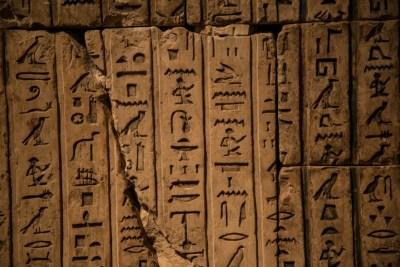 Ægyptiske hierogryffer