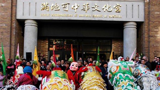 Image result for 蒙特利尔中华文化宫