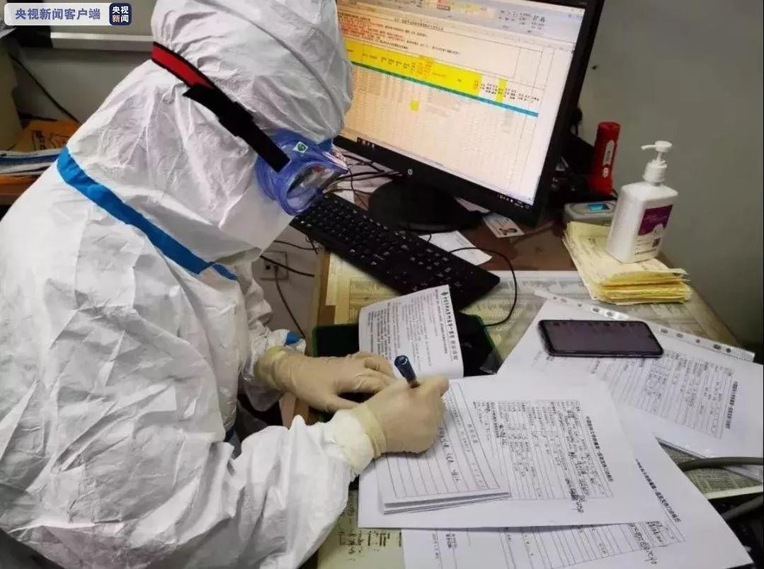 国际锐评|中国有信心以制度优势打赢疫情防控阻击战