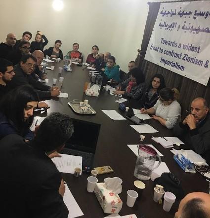 """Представители на Движение """"23 септември"""" взеха участие в срещата на Антиимпериалистическия фронт в Бейрут"""