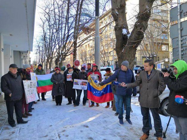 В София се проведе протест срещу агресията на САЩ спрямо Венецуела