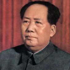 """Мао Цзе-дун – """"Георги Димитров и китайският народ"""""""