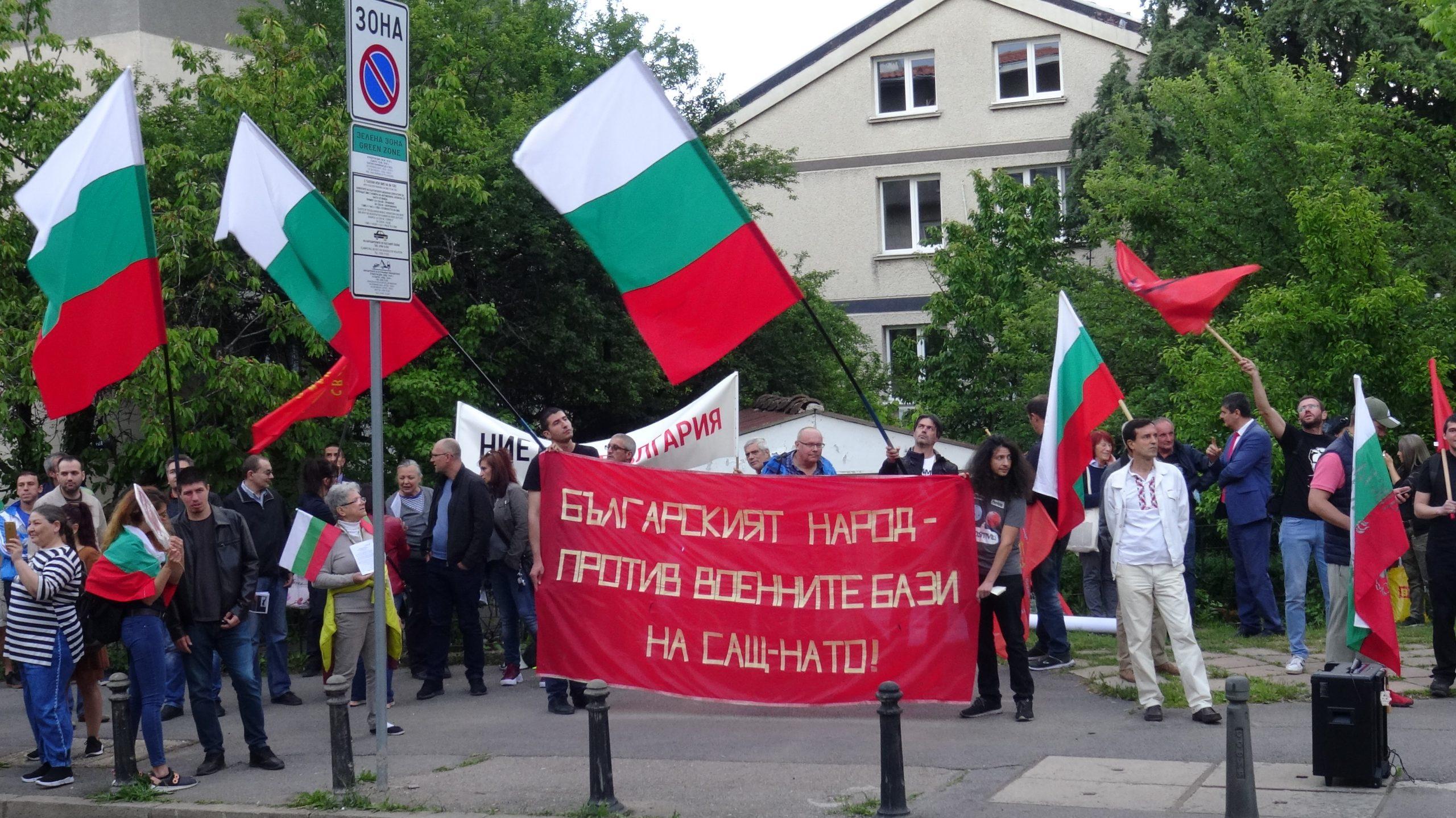 Чужди войски нямат място на българска земя: протестът от 4 юни 2021