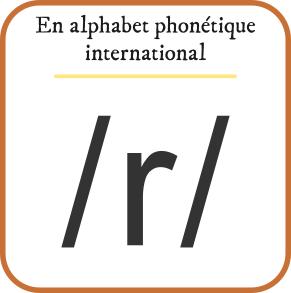 SIgne phonétique pour la consonne roulée alvéolaire voisée (R roulé latin)