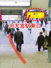 3D プリント 本のスキャン 本の自炊 セプリ大宮 東京・新宿から直通30分 秋葉原からも