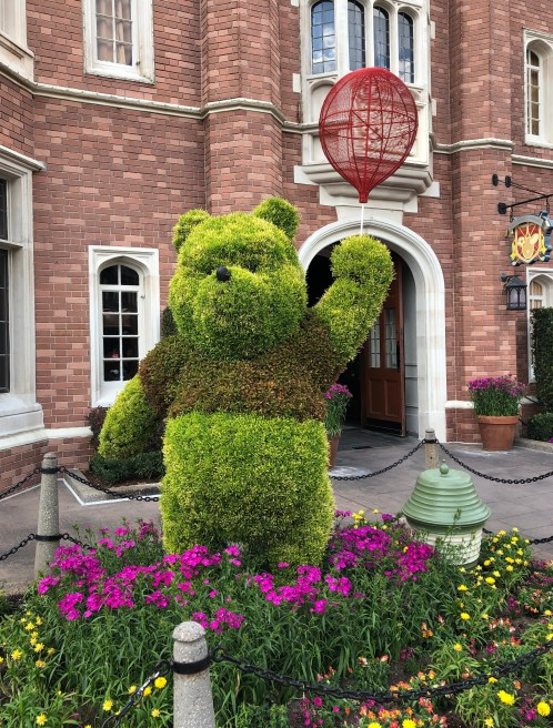 Winnie the Pooh Topiary Disney's Flower and Garden Festival Epcot