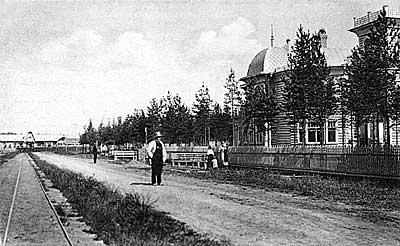 Вырица. Магистральный проспект. Фото 1900-1910-х гг.