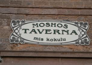 Cunda Taverna