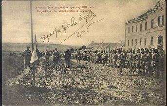 Моравска дивизија