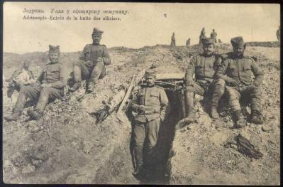 Српска армија у бици код Једрена