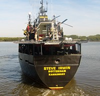 ss-departs