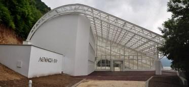 Музеј Лепенски вир