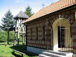 црква Свих Светих (или Манастирски станови)