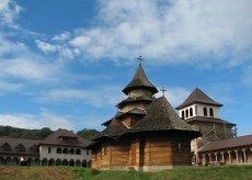 манастир Нера
