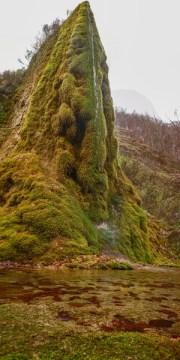 водопад Прскало