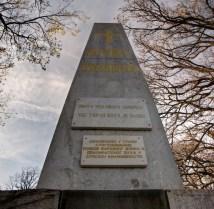 Бранков Споменик