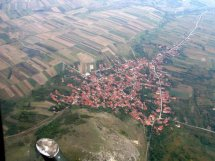 село Хум