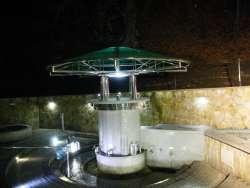 Точионица атомске воде!