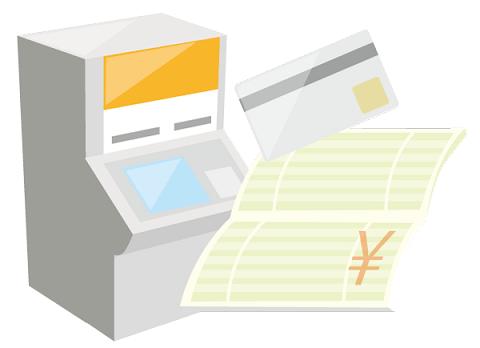 ゆうちょ銀行への振込